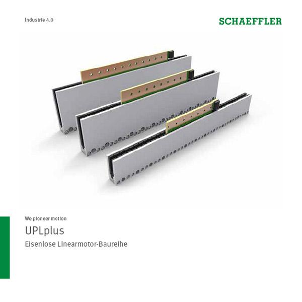 UPLplus